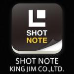 iPhoneで手書きメモをデータ化できるノートと無料アプリ