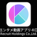 iPhone6無料エンタメ好きな動画や最新情報をまとめてチェックできるおすすめアプリ
