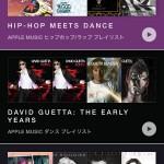 アップルミュージックの基本的な使い方とタイマーで止める簡単な方法