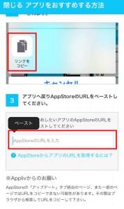 appliv6