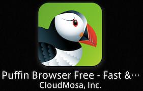 iPhoneで【Flash動画】を見る時におすすめするアプリ|iOSでFlashコンテンツを見ることができるアプリの決定版