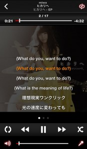 iPhone6の無料の歌詞表示音楽アプリ【music.jp音楽プレイヤー】