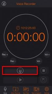 音声をテキスト化できるiPhoneの無料録音アプリ体験談