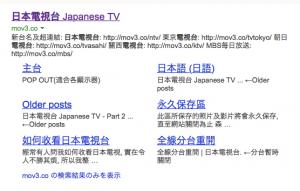 MacのSafariブラウザを使い【テレビ】を見る方法