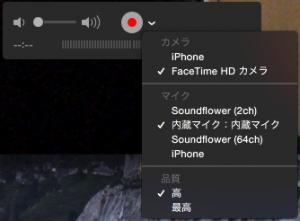 これであなたも『ユーチューバー』!? 無料でiPhone画面を録画できるアプリ