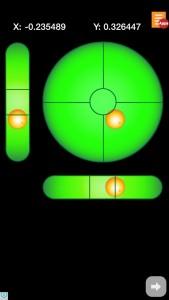 引越し先の部屋選びで使える傾き計測アプリ【バブル水準器】