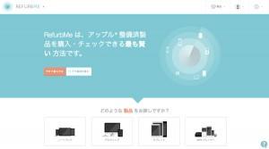 Macを平均2万円以上お得に安く買う7つの方法