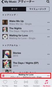 iPhoneのApple Musicでお気に入り曲をリピート再生する方法