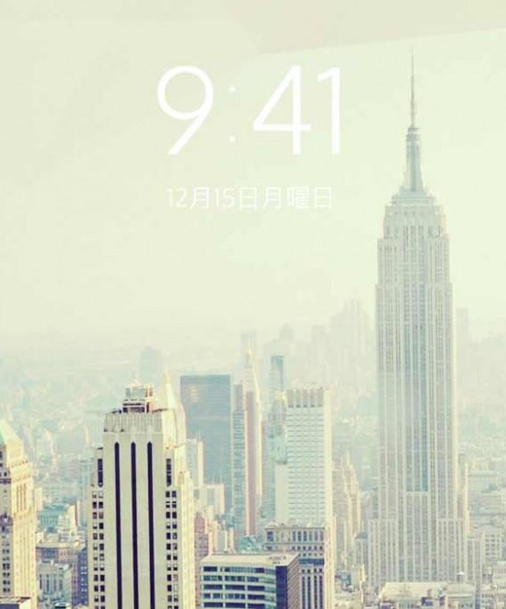iPhone6sのロック画面の壁紙をアプリを使っておしゃれにキメよう!!