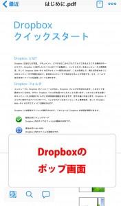 iPhone6sからの新機能【感圧タッチ】3DTouchとはどんな機能? 使い方を紹介