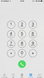 【注目】iPhoneで前回かけた番号へ素早くリダイヤルをかける便利ワザ