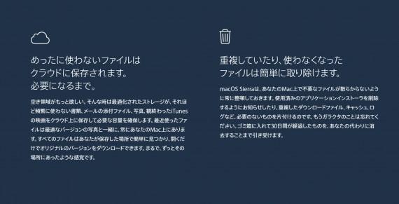 新しいSkitchファイル10