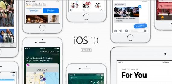 史上最大のアップデート最新OS「ios10」は今秋リリース予定で10個の新機能